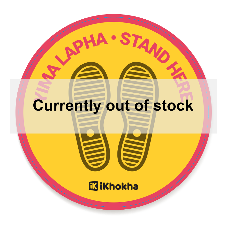 Floor-Distancing-Stickers-out-of-stock