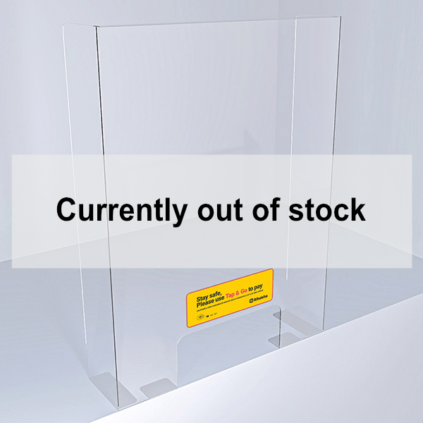 covid-screen-LRG_web-out-of-stock